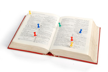 Dictionary and stationery