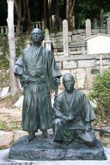 坂本龍馬中岡慎太郎像 霊山護国神社 京都市