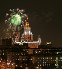 M. V. Lomonosov Moscow State University and holiday fireworks