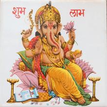 Ganesha sitzt auf Lotusblüte, Indien