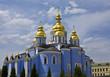 Kiev, Ukraine, Mihaylovskiy cathedral