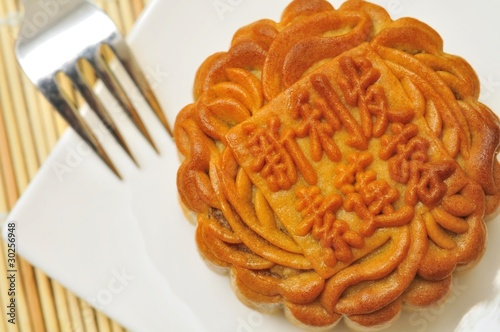 Mooncake on white plate