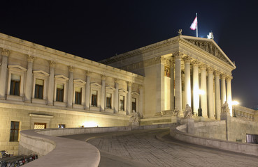 Austrian Parliament in Vienna at night