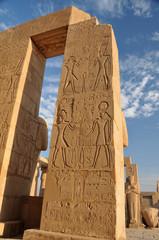 Megalithic doorway