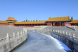 Forbidden City (Palace Museum) in Beijing, China