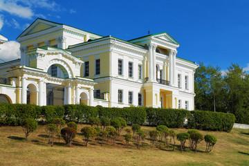 Rastorguyev-Kharitonov Palace in Ekaterinburg, Russia