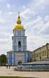 Kiev, Ukraine, Mihaylovskiy monastery