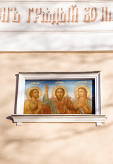 religious Picture on orthodox church wall