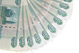 Money of Russia: 1000 roubles banknotes poster