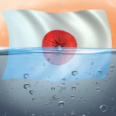 terremoto tsunami giappone bandiera simbolo