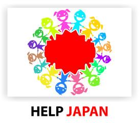 help Japan sign