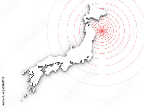 Japan earthquake disaster 2011 - 30763719