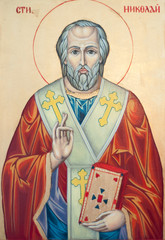 Icon of Saint Nicholas orthodox style