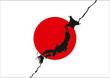 Japon - 30805924