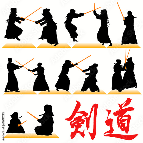 Kendo silhouettes set - 30813729
