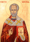 Icon of Saint Nicholas orthodox style