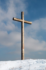 Cross on Hill