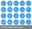 Vector icons: water sports