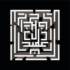 Labyrinte