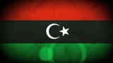 Libya wave flag animation