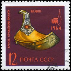 USSR - CIRCA 1964 Ladle