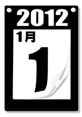 Calendar 2012 for Chinese or Japanese, vector format.