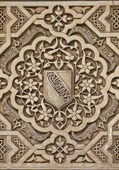 Alhambra detail 3...