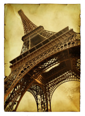 Postcard with Eiffel tower (imitation)