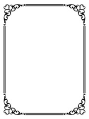 Vector floral ornamental decorative frame
