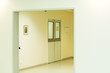 Hospital corridor, view through doorway