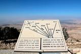Mount Nebu, memorial of the phrofet Moses poster