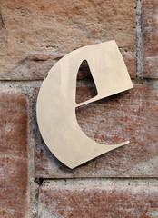 letter e E