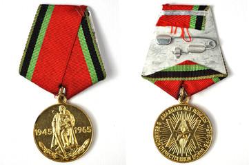 Medaglia 20 Anniversario della vittoria della guerra patriottica