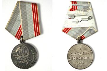 Medaglia dei veterani del lavoro