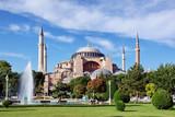 Hagia Sophia a museum as a world wonder