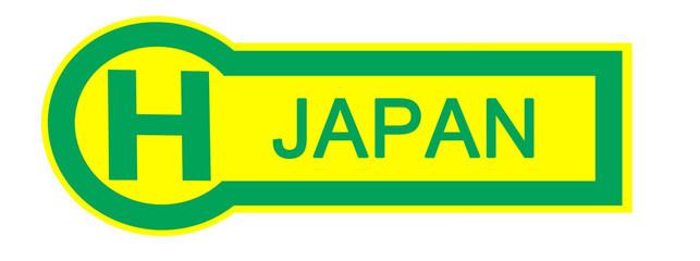 bus stop sign japan