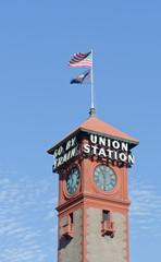 Portland Oregon Union square trainstation tower