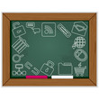 Web Blackboard Frame