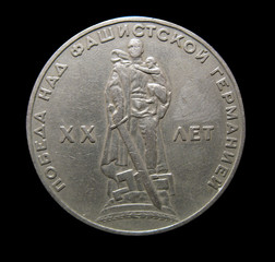 USSR - 1965: The coin - one ruble 20 years of victory