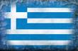 bandiera greca vintage