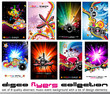 8 Quality Background for Discoteque Event Flyers
