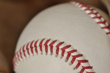 Close Up of a New Baseball