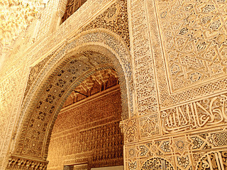 Moorish art and architecture inside the Alhambra, Granada (Spain