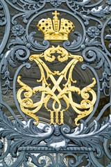 Monogram of Alexander III