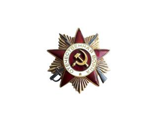 Soviet Order of Patriotic War