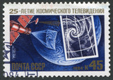 Postage stamp USSR 1984: 25 years of Space TV
