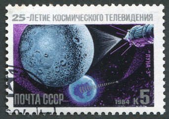 Postage stamp USSR 1984: years of Space TV