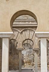 different arcs of Medina Azahara