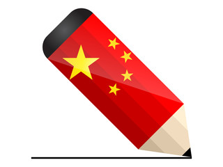 chinese pencil