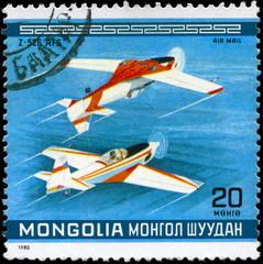 MONGOLIA - CIRCA 1980 Z-526